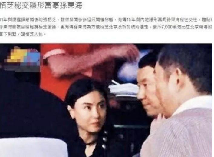 谢霆锋大胆公开恋情,张柏芝为什么一直躲闪,究竟为啥不敢公开?