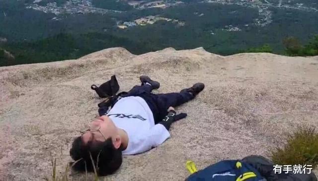 巧解姻缘天作合_S10在即,有人在刻苦训练,有人在倒时差,而他却跑去爬山?