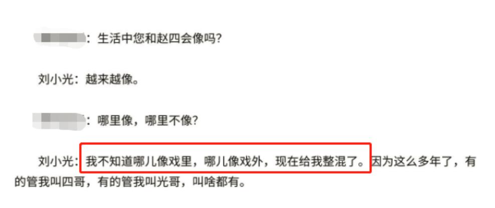 """46岁""""赵四""""穿上万块的""""秋裤""""接商演?鞋子不合脚被嘲像两艘船"""