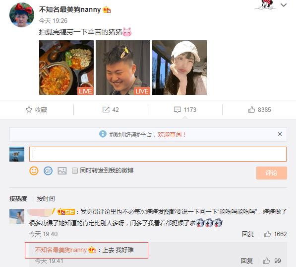 《【煜星娱乐官方登录平台】Uzi近况曝光,女友婷婷遭到粉丝质问,这个问题很刁钻》