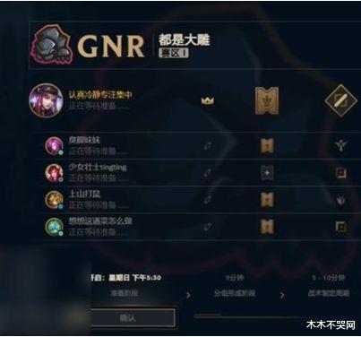 《【煜星娱乐注册平台官网】EDG经济领先8000被翻盘!网友为Uzi成立GNR战队剑指S10》