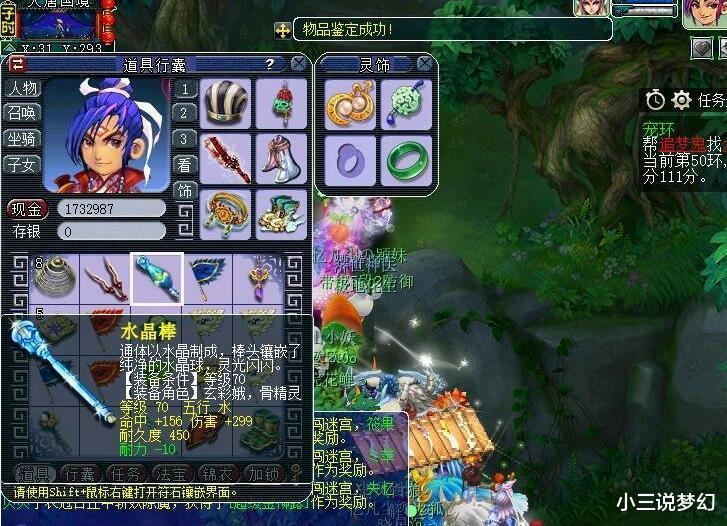 《【煜星app注册】梦幻西游:抓鬼鉴定出来的满伤害武器,系统产出了强化打造的属性》