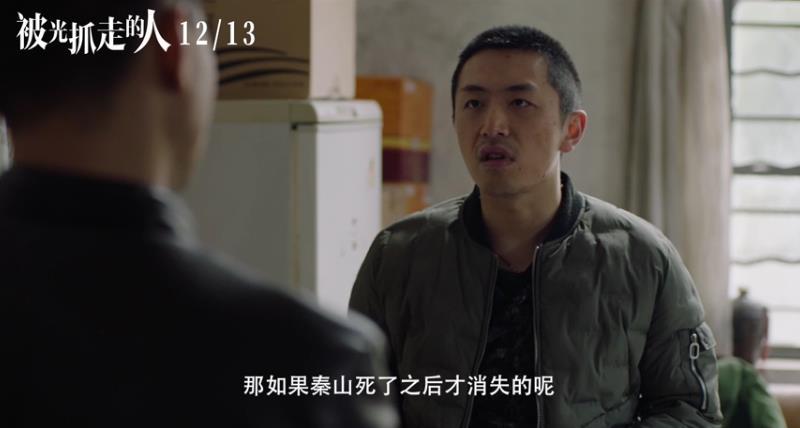 """他是中国百亿影帝,却被一部""""烂片""""打下神坛,打脸整个娱乐圈插图10"""