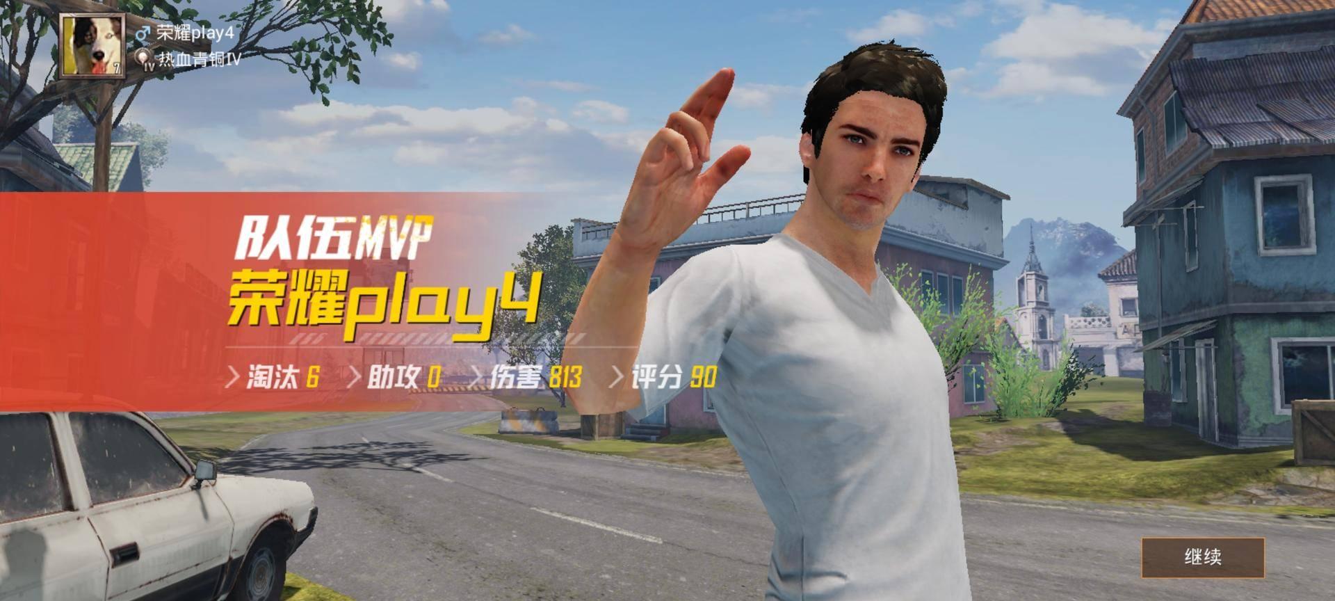 《【煜星娱乐网页登陆】暑假游戏上分走一波!深度体验荣耀Play4:上分So Easy!》