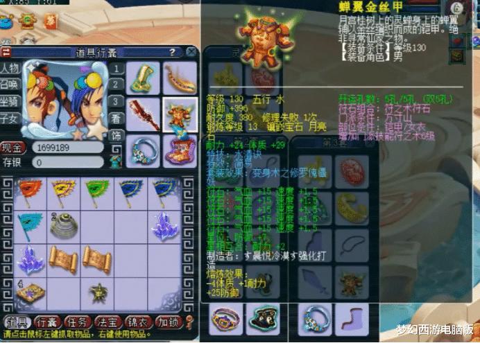 《【煜星平台怎么注册】梦幻西游:天科方寸玩家自我展示,是一速方寸还是卡速方寸?》