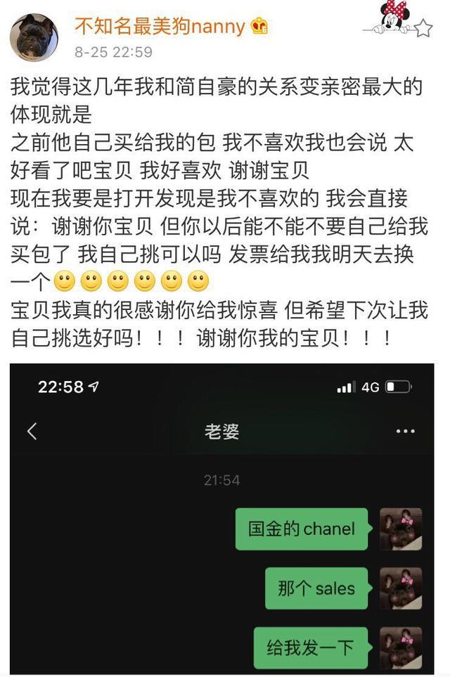 《【煜星娱乐注册平台官网】UZI给女友买包却惨遭嫌弃,看到品牌,粉丝:土豪的快乐我不懂》