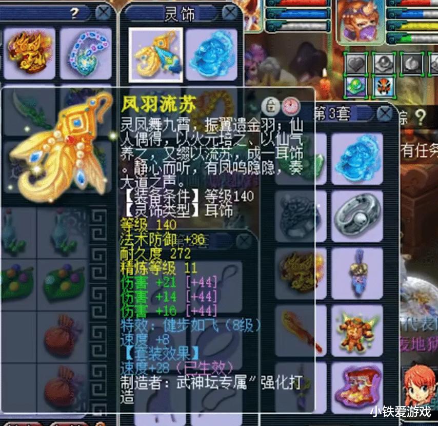 梦幻西游:服战神豪爆增!年内区出现3000万战神队,珍宝阁都惧怕插图(5)