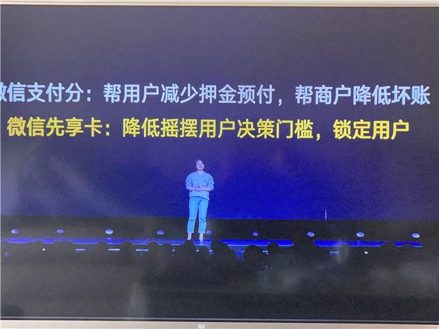 马化腾突然宣布,微信又添一新功能,网友纷纷拍手叫好!