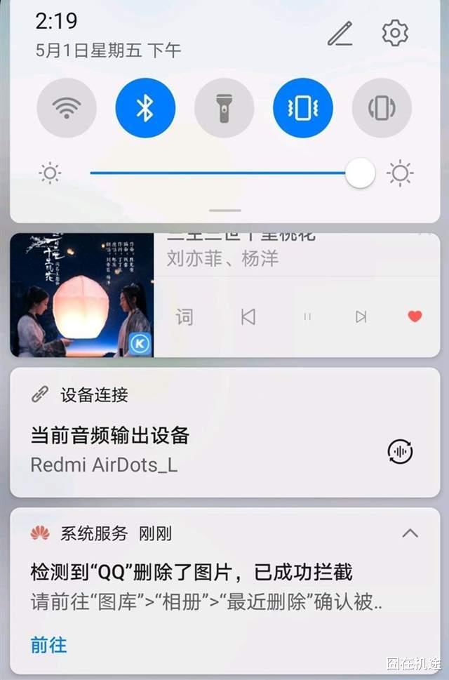 华为手机提示拦截QQ删除照片,瞬间给出拦截提示,怪只怪安卓系 好物评测 第2张