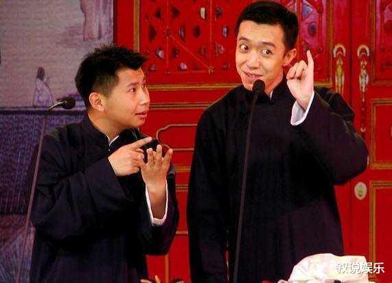 郭德纲宁愿支持张云雷、孟鹤堂,也不愿意捧他,网友:飘了!