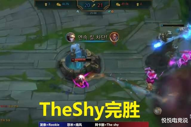 《【煜星娱乐登录注册平台】梦幻对决!TheShy单挑Rookie,两人互秀极限操作,这也太帅了吧》
