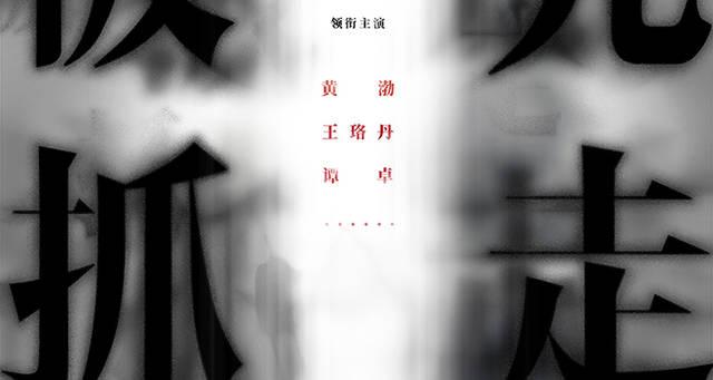 """他是中国百亿影帝,却被一部""""烂片""""打下神坛,打脸整个娱乐圈插图4"""