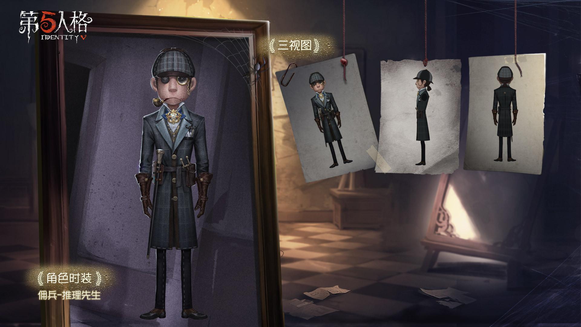 nba2k9中文版游戏下载_第五人格:多排上分遇BUG,佣兵变成屠夫,原来你是卧底?