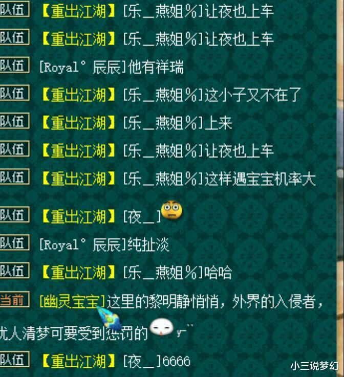 《【煜星娱乐平台怎么注册】梦幻西游:三种族的东海渊五开已经准备好,就等新资料片上线了》