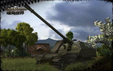 杀戮传世_坦克世界最均衡的火炮,新人最好的礼物,六级火炮m44-第9张图片-游戏摸鱼怪