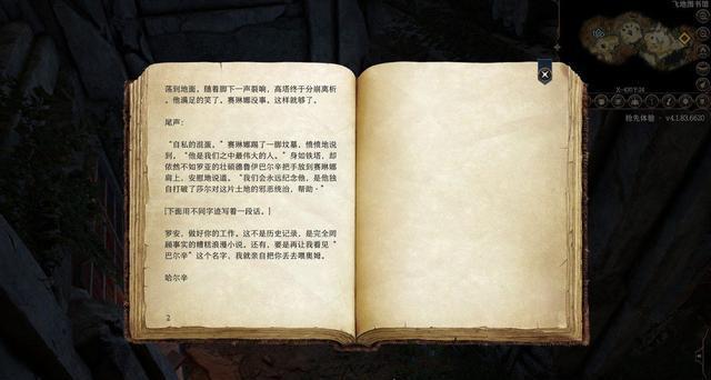 爱拍英雄联盟_《柏德之门3》EA试玩:行云流水回合制战斗,这就是自由的味道!-第6张图片-游戏摸鱼怪