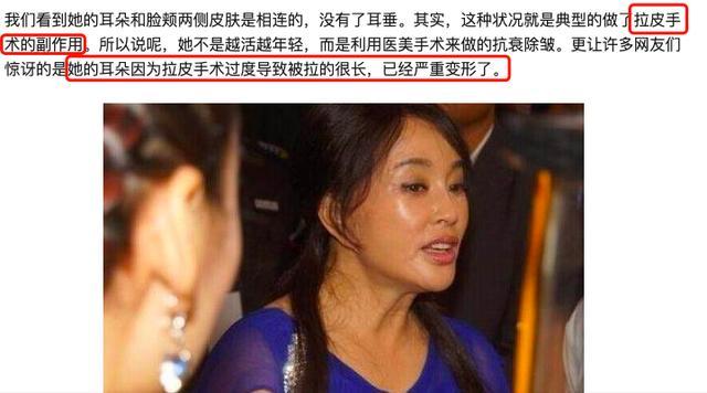 67岁刘晓庆晒视频大秀书法,耳朵却变形吓坏网友,被质疑拉皮过度