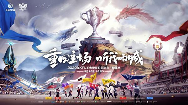 洛克王国星耀帝_iQOO 5上手,普通玩家也可以拥有职业赛场般的游戏体验