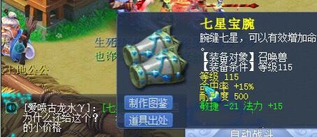 《【煜星代理注册】梦幻西游:玩家买来一只垃圾变异野猪精,没想到醉翁之意不在酒!》
