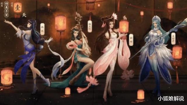 《【煜星娱乐官网登录】王者荣耀:四大美女皮肤曝光遭返厂,因为锚点她们全部要重做》