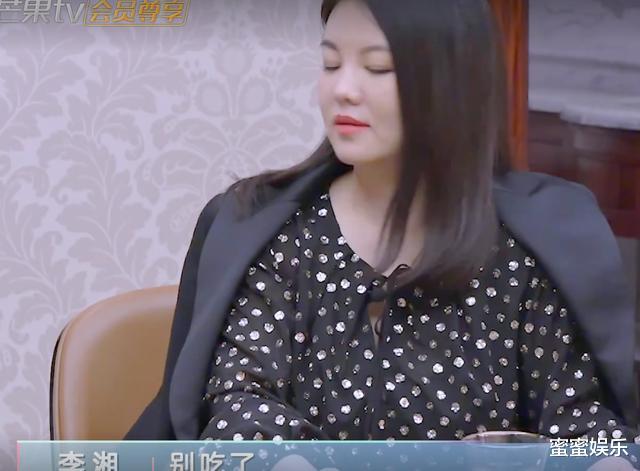李湘有钱懒又胖,夜宵还要吃肘子,三文鱼生吃不担心寄生虫吗?