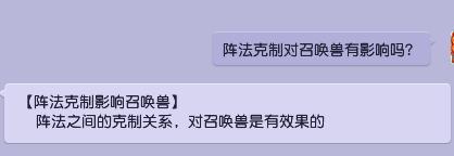 《【煜星在线注册】梦幻西游:刷任务天覆阵天下第一?用数据来告诉你真相!》