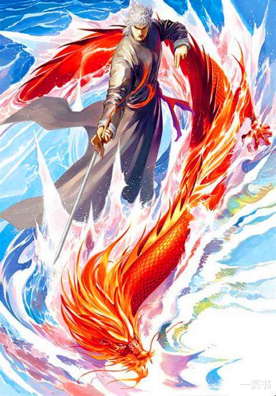 风云:英雄剑被火麟剑斩断,凭什么被列为十二惊惶?它曾名动天下