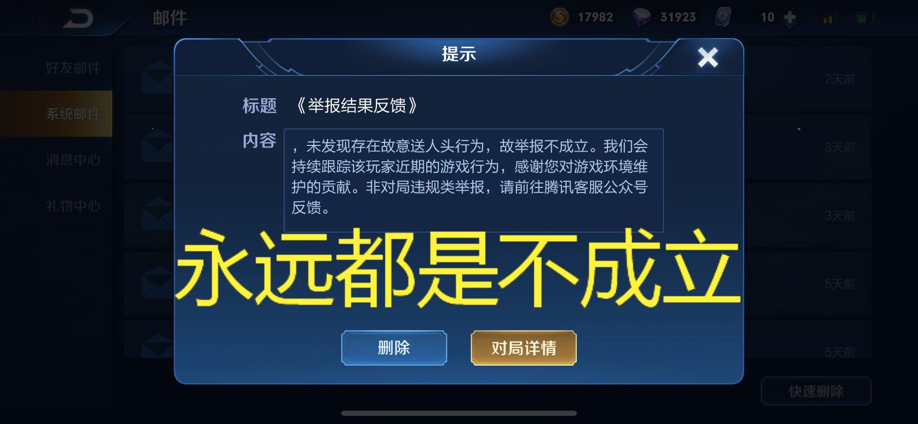 《【煜星娱乐登录地址】王者:S20大量玩家退游,原因找到了,这两个问题,天美急需解决》