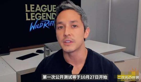 变形金刚游戏修改器_英雄联盟手游10月公测,网易却拿出一款MMO来对抗,这能赢?