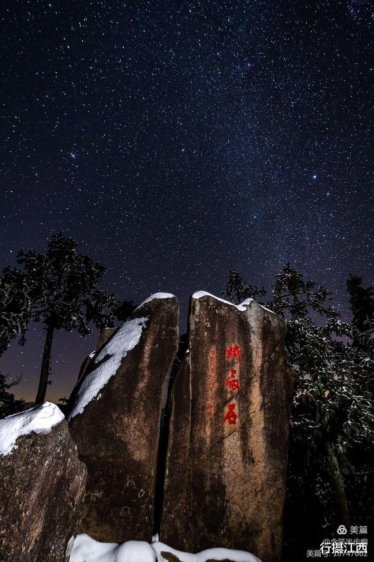 《【煜星在线登陆注册】千年灵宝地,问道葛仙山!》