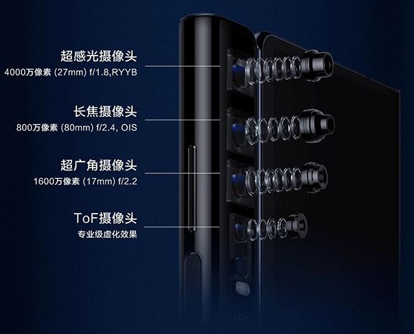 华为最新折叠屏手机Mate Xs正式发布 售价2499欧元