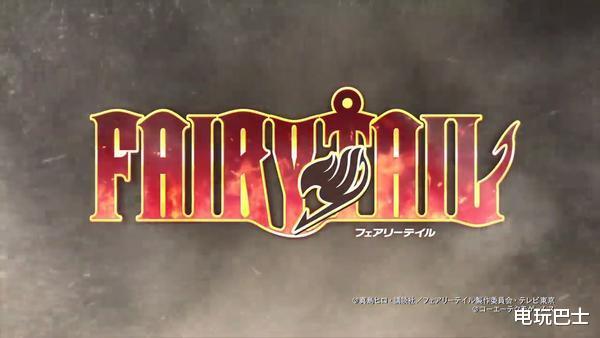 《【煜星测速注册】《妖精的尾巴》第二弹宣传影片公开展示角色奥义》
