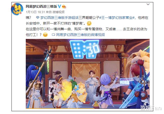 《【煜星娱乐登录平台】葛优、杨幂、王一博 明星代言游戏 营销套路应该怎么玩?》