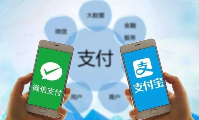 下月起,微信新规实施,支付宝喜从天降?网友:再见了,微信!