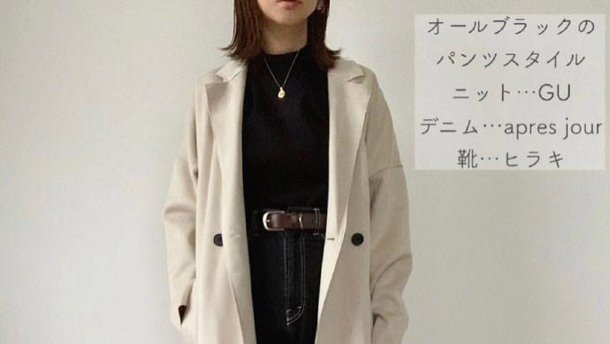 黑白灰如何穿出高级感?跟着这位日本博主学,舒适又优雅