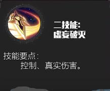 《【煜星娱乐app登录】王者荣耀:不死流杨戬金牌教学,对抗路霸主》