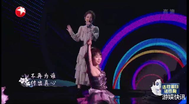 """冯提莫实力得到认可,和钟镇涛组成""""中国风""""组合,观众:爱了插图(2)"""