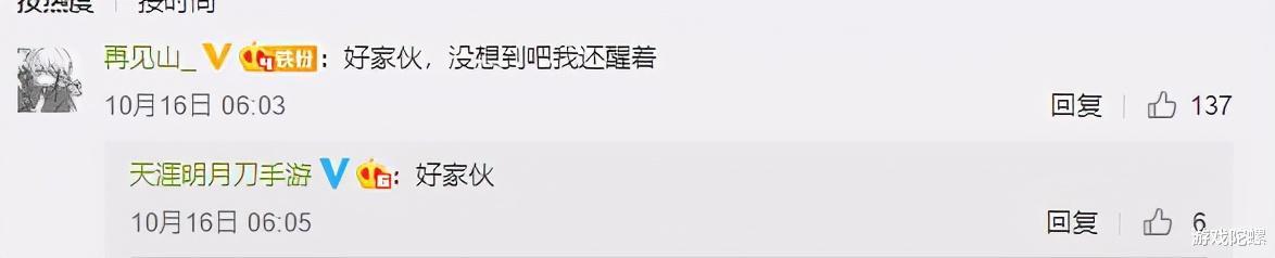 """疯狂飞车_天刀手游:没有""""顶流""""是一天养成的-第6张图片-游戏摸鱼怪"""