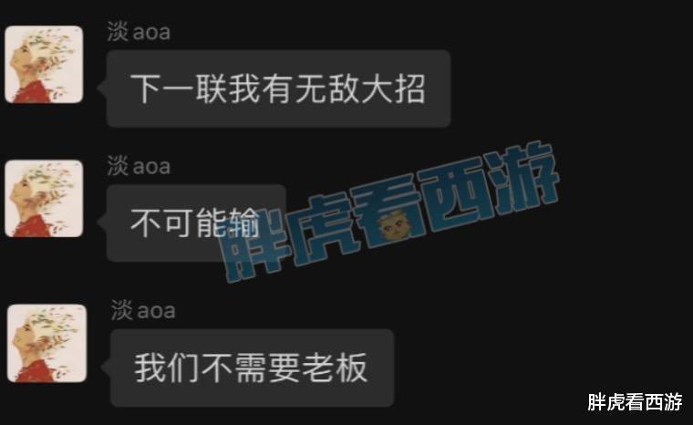 """致命铁球_梦幻西游:二狗""""下联有无敌大招"""",文哥曝光菠萝年轻时代照片"""