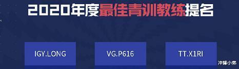 《【煜星娱乐官方登录平台】英雄联盟2020LPL全明星候选名单公布,IG恐不能合体?》