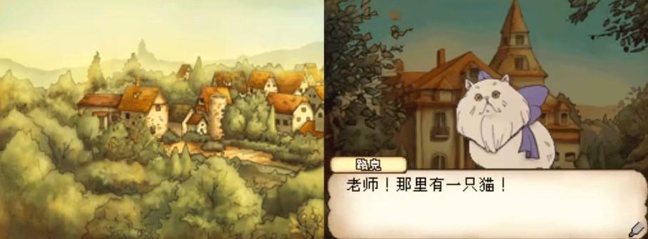 新游速报:日本最经典的解谜游戏之一,中文版确认冬季发售 手游 雷顿教授 雷顿教授与不可思议的小镇 手游热点  第2张