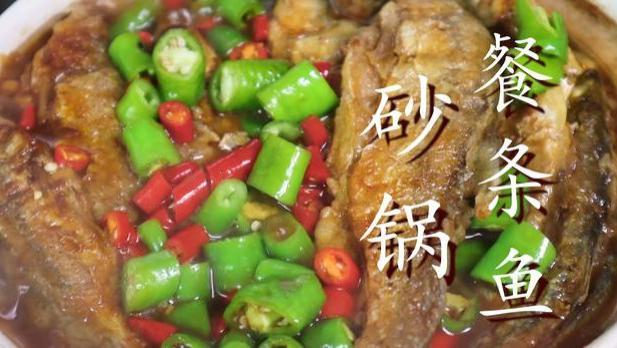 小鱼里加2个鸡蛋,不油炸不水煮,开胃下饭,没有一点腥味