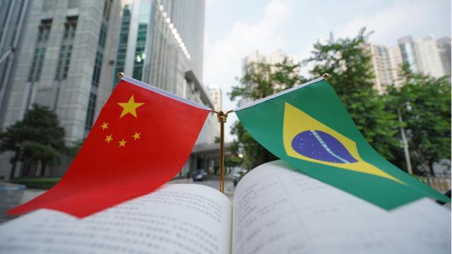 """""""超1800亿""""利诱下,巴西曾支持美国计划 好物评测 第1张"""