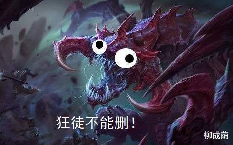 """《【煜星在线娱乐】《英雄联盟》:""""狂徒铠甲""""存在的意义是什么?》"""