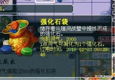 cf外挂官网_梦幻西游:这位玩家有点嗨?连续分解5个战魄!