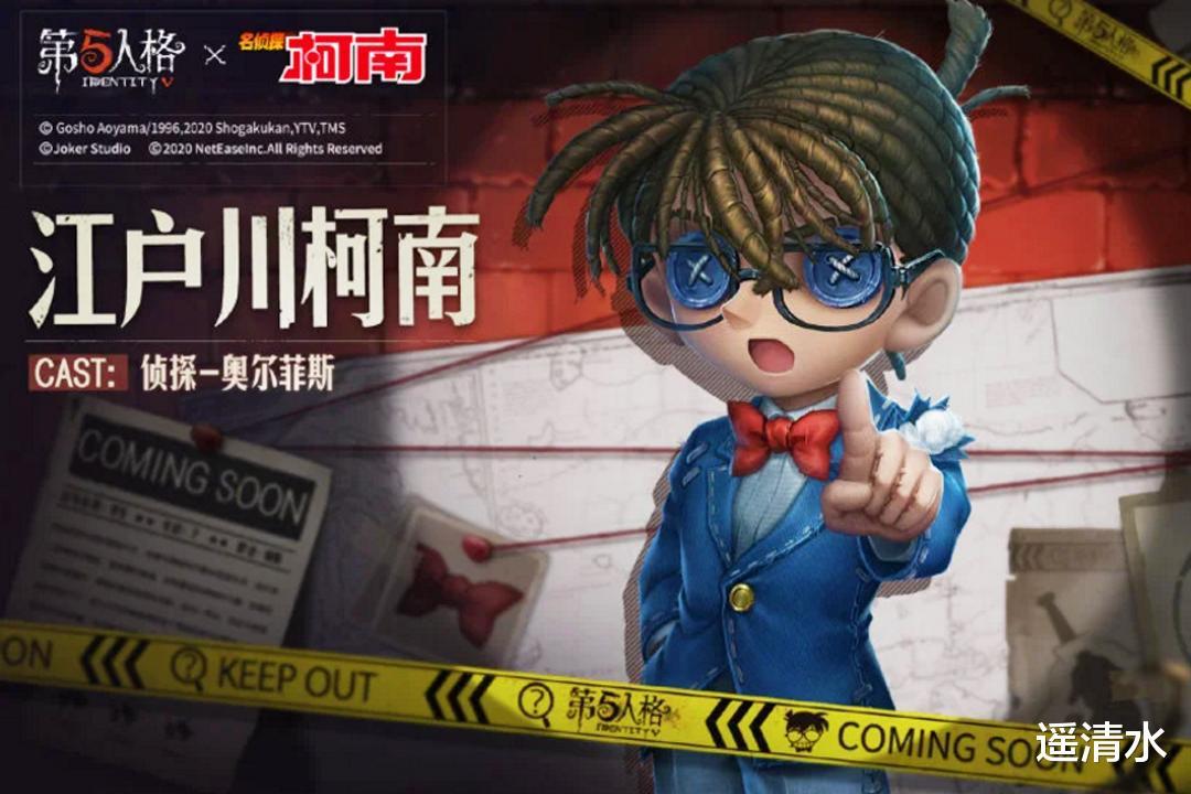 第五人格 来自名侦探的邀约 这样的真相你敢信吗 日本动漫 名侦探 手游热点  第3张