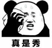 《【煜星娱乐注册平台官网】锁区,评分低,网络延迟,LOL手游真的凉凉了吗?》