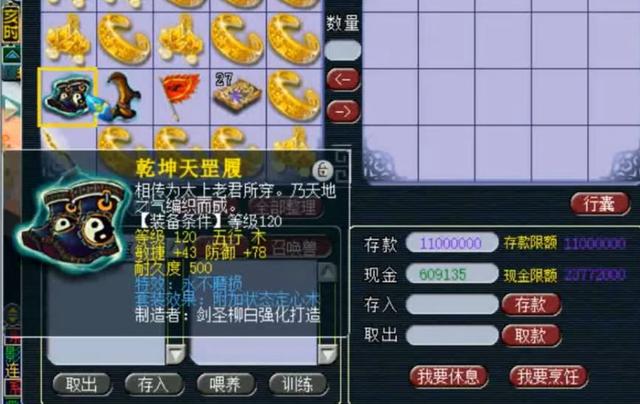 碧环法杖_梦幻西游:超越战神的加强!逆袭10件自打神器,额外加上百属性点