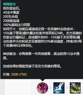 《【煜星娱乐登录注册平台】英雄联盟:摸不到抓不着的气火攻心流,QDC伊泽之后的WDC——艾希》