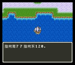 """《【煜星测速注册】《勇者斗恶龙3》,童年玩了盗版,结果一直""""误会""""了这款游戏》"""
